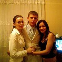 Стас, 30 лет, Стрелец, Донецк