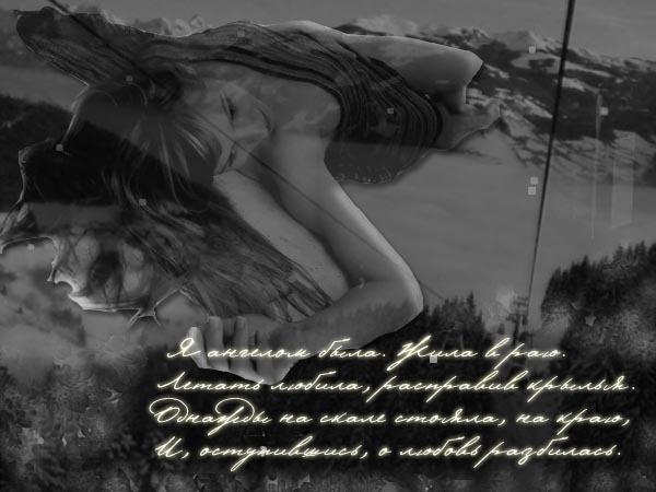 Картинки с надписью я без тебя умираю от любви, картинки про сашу