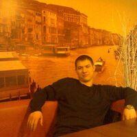Михаил, 33 года, Рыбы, Ижевск