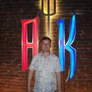 Александр, 31, г.Климовск