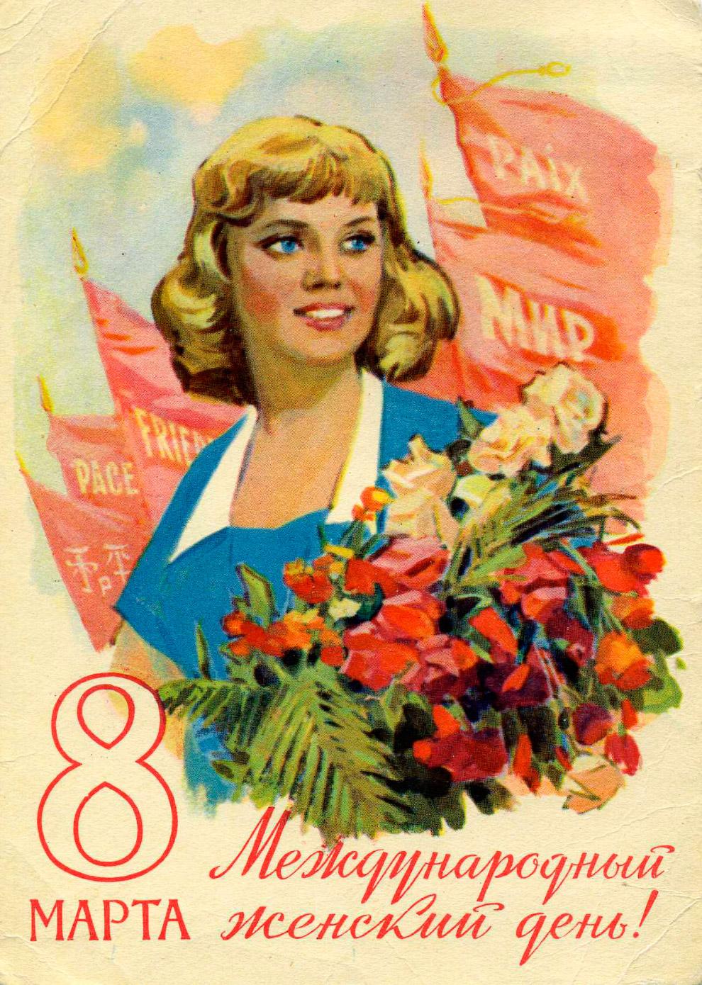 Открытки для женщин россия, отправка посткроссинг