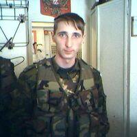 Александр, 41 год, Овен, Санкт-Петербург