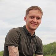 Андрей, 22, г.Ачинск