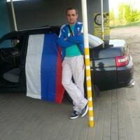 анатолий, 37 лет, Овен, Брянск