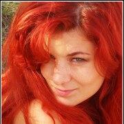 Марина, 27, г.Воронеж