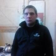 Алексей, 26, г.Павловск