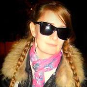 Карина, 29, г.Старый Оскол