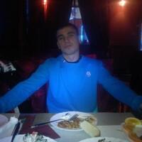 АЛЕКСАНДР, 31 год, Водолей, Хабаровск