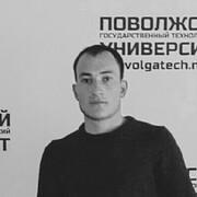 Али, 24, г.Йошкар-Ола