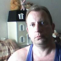 александр, 45 лет, Скорпион, Пятигорск