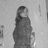 киса, 32 года, Водолей, Москва