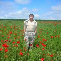 Владислав, 63 года, Козерог, Кисловодск