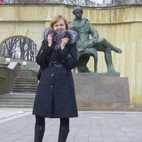 Наталия, 39 лет, Водолей, Москва