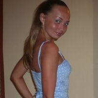 Юлия, 37 лет, Весы, Москва