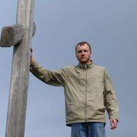 Егор, 41 год, Телец, Тверь