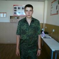 Александр, 28 лет, Скорпион, Москва