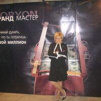 Наталья, 50 лет, Весы, Мурманск