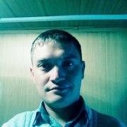 Артур, 32, г.Бижбуляк