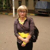 аня, 41 год, Близнецы, Москва