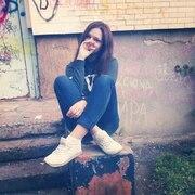 Мария, 30, г.Калининград