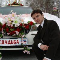 Ренат, 35 лет, Телец, Стерлитамак