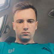 Александр, 20, г.Запорожье