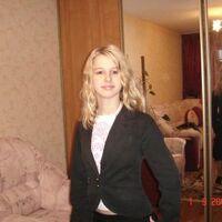 Нютка, 33 года, Водолей, Ярославль