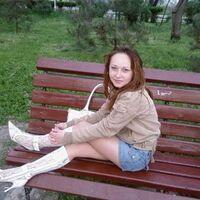 Ольга, 31 год, Стрелец, Мариуполь