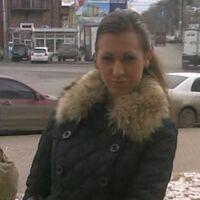 Анютка, 31 год, Рак, Екатеринбург