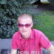 Вова, 30, г.Калининград