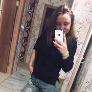 Елена, 19, г.Владивосток