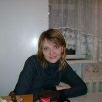 Татьяна, 35 лет, Лев, Костанай