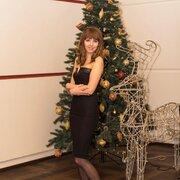 Екатерина, 32, г.Иваново