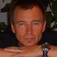 Мигель, 49 лет, Овен, Москва