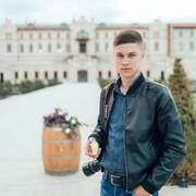 Sergiu, 22, г.Рыбница