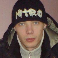 Slava, 35 лет, Рыбы, Кемерово