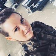 Юлия, 35, г.Архангельск