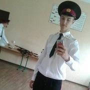 Yaroslav, 19, г.Старобельск