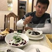 Erik, 23, г.Уральск