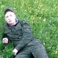 Александр, 33 года, Водолей, Витебск